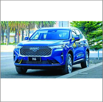 Chinesa Great Wall compra fábrica da Mercedes no Brasil